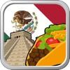 メキシコ オフライン地図