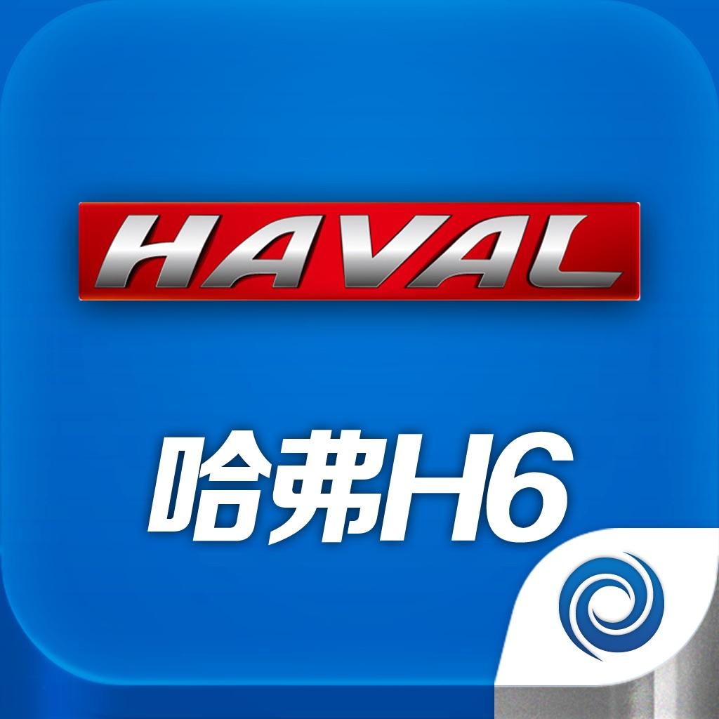 哈弗H6之家