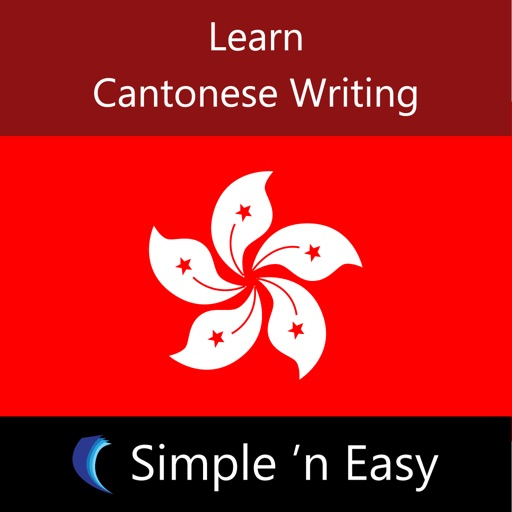 Learn Cantonese Writing by WAGmob