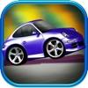 無料お楽しみキッドレースゲームで子供の男の子と女の子のための素晴らしいおもちゃの車のレースゲーム - iPhoneアプリ