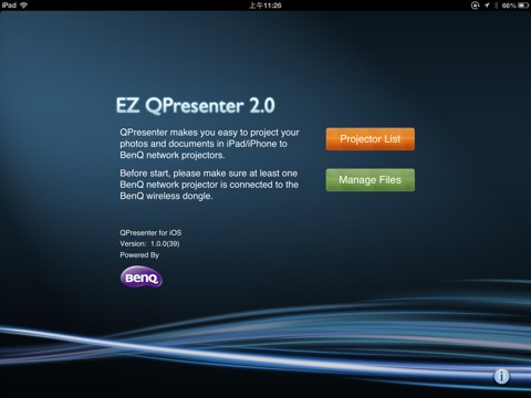 Screenshot of EZ Qpresenter 2.0