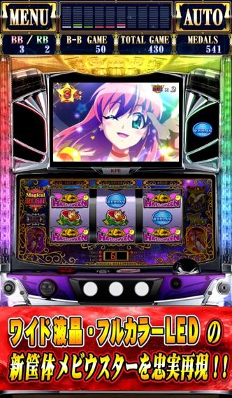 マジカルハロウィン4のスクリーンショット3