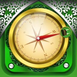 Qibla Compass & Prayer Time ( with Azan Notification)