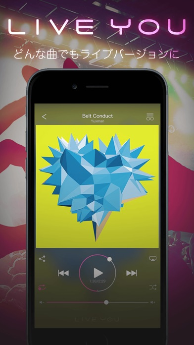 download LIVE YOU -Make your music sound live- | free music player apps 0