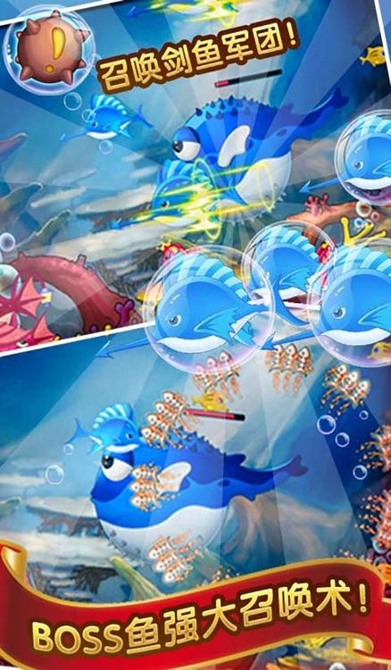 吞吞鱼 - 大鱼吃小鱼之进击的霸王鱼 screenshot-4