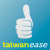 Taiwanease