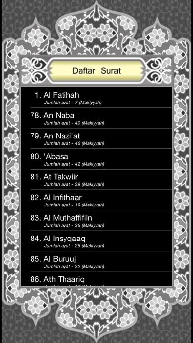 Juz'Amma - Indonesia iPhone