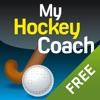 My Field Hockey Coach Free