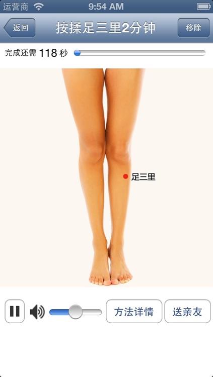 乳腺增生推拿- 女性美丽养生 视频教学 情侣按摩 轻松音乐 新浪微博,邮箱,QQ,飞信,微信,短信分享给朋友的女生装机必备