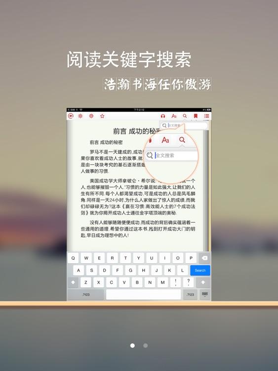 91熊猫看书HD-最新完本连载小说大全