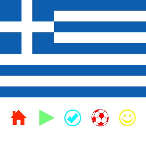 Greek headlines and Greek radio channels