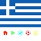 Greek news and radio channels