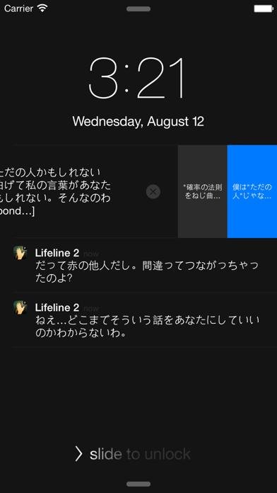 Lifeline 2のおすすめ画像5