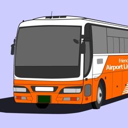 Haneda Airport Limousine Bus
