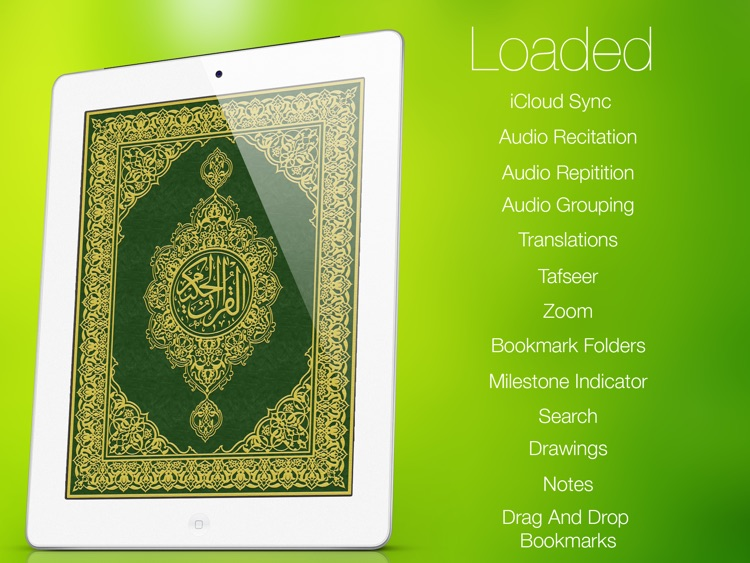 مصحف المدينة Mushaf Al Madinah HD for iPad screenshot-4