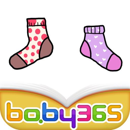 二个二个地数-有声绘本-baby365