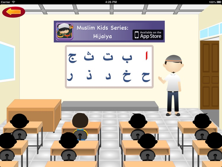 Muslim Kids Series: Everyday Activities screenshot-3