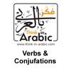 Arabic Tenses and verb Conjugations