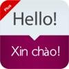 Tra câu + - iPhoneアプリ