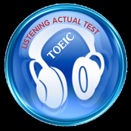 Listening Actual Test(TOEIC)
