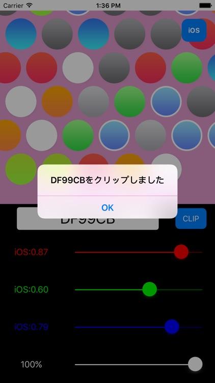 Color2Code screenshot-4