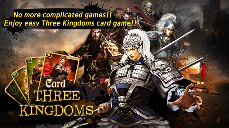 Card Three Kingdoms screenshot-0