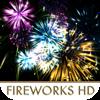 World Fireworks - Gluten Free Games