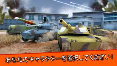 戦車 戦い シューティング ゲーム フリー 軍事 世界戦争のおすすめ画像4