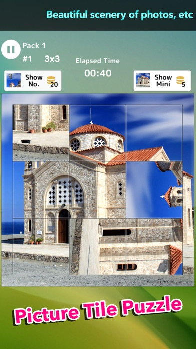 Picture Tile Puzzle! Swap & Rotation