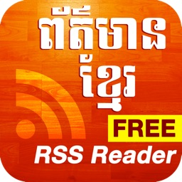 Khmer News RSS Reader (Free)