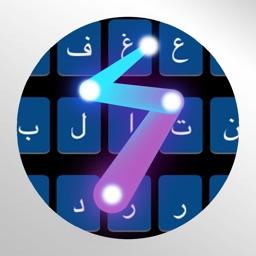 Arabic SwipeKeys