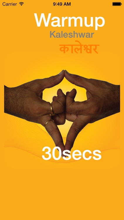 Yoga Mudras screenshot-4