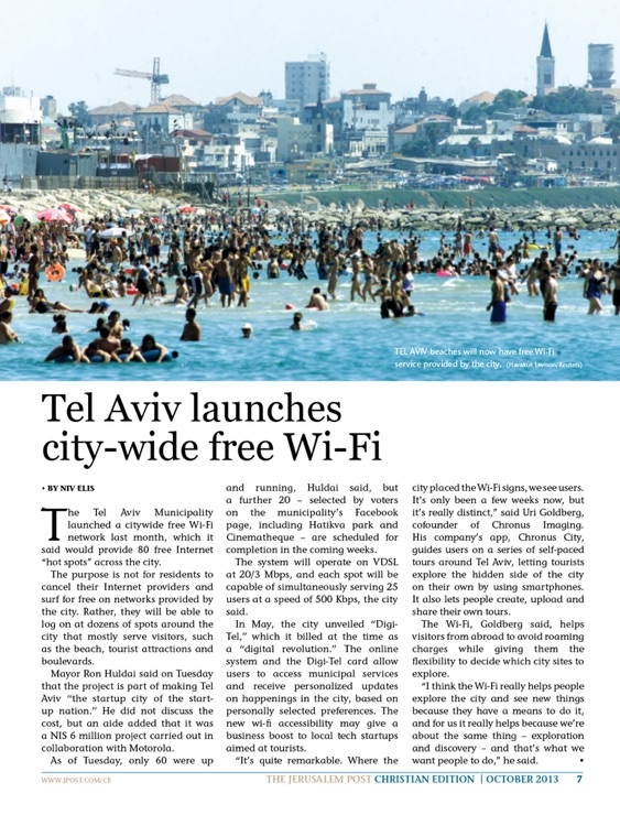 The JPost Christian Edition screenshot-3