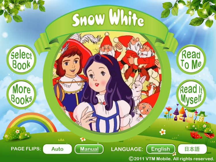 Listen & Learn Japanese with audio books, 20 titles of fairy tales manga collection screenshot-0