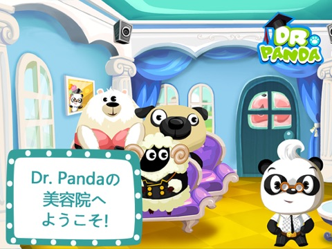 Dr. Panda美容院のおすすめ画像1
