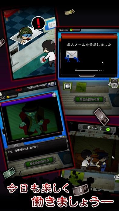 ニコニコ パートナースクリーンショット4
