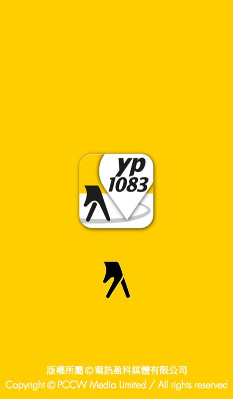 yp1083 - Online Game Hack and Cheat | Gehack com