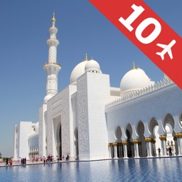 Middle East : Top 10 Tourist Destinations - Travel Guide of Best Places to Visit