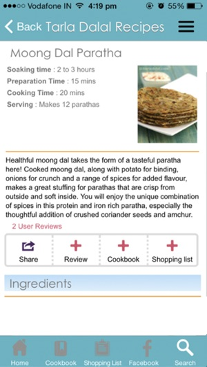 Tarla Dalal Recipes on the App Store