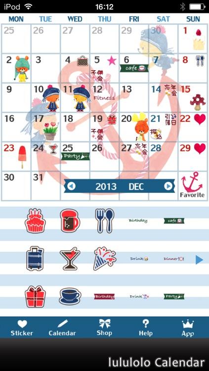 ルルロロカレンダー-デコってらくらく予定管理