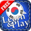 Learn&Play Korean FREE ~easier & fun! This quick, powerful gaming method with attractive pictures is better than flashcards Reviews