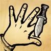 Hand Knife Trick - 血まみれにならないで - iPhoneアプリ