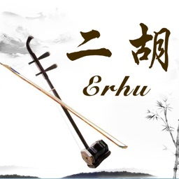 """Erhu Classic Music - Known as """"Chinese Violin"""""""