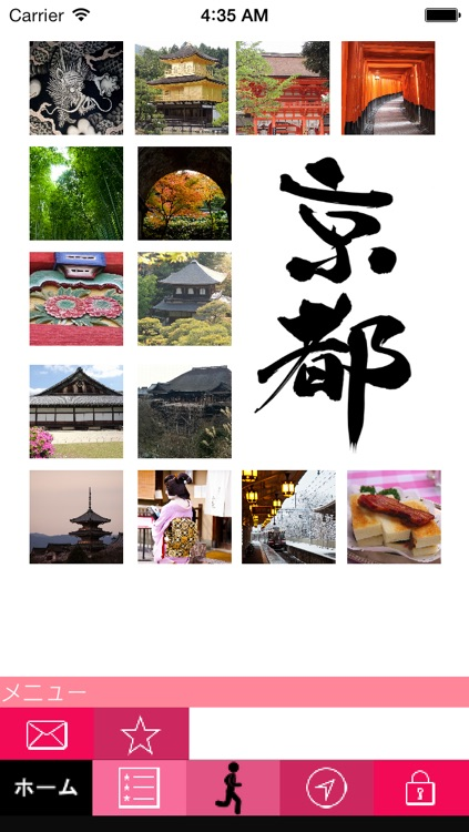 The most traditional town in Japan
