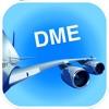 モスクワ·ドモジェドヴォDME空港 航空券、レンタカー、シャトルバス、タクシー。到着&出発。
