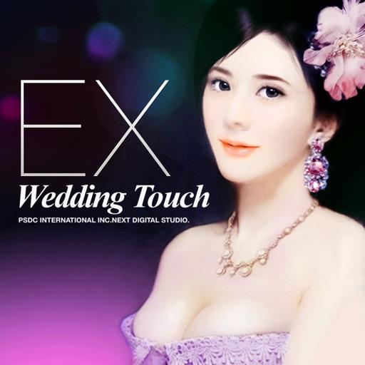 Wedding Photo+Pro