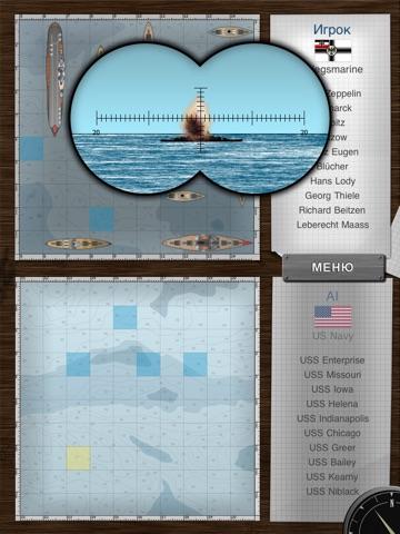 Морской бой для iPad для iPad