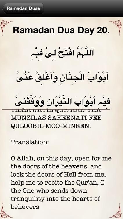 Ramadan Daily Dua 2014 AL Quran and Hadiths Sahih Bukhari , Sahih Muslim  Top & iQuran best رمضان islam free Ramazan times by isoftgames