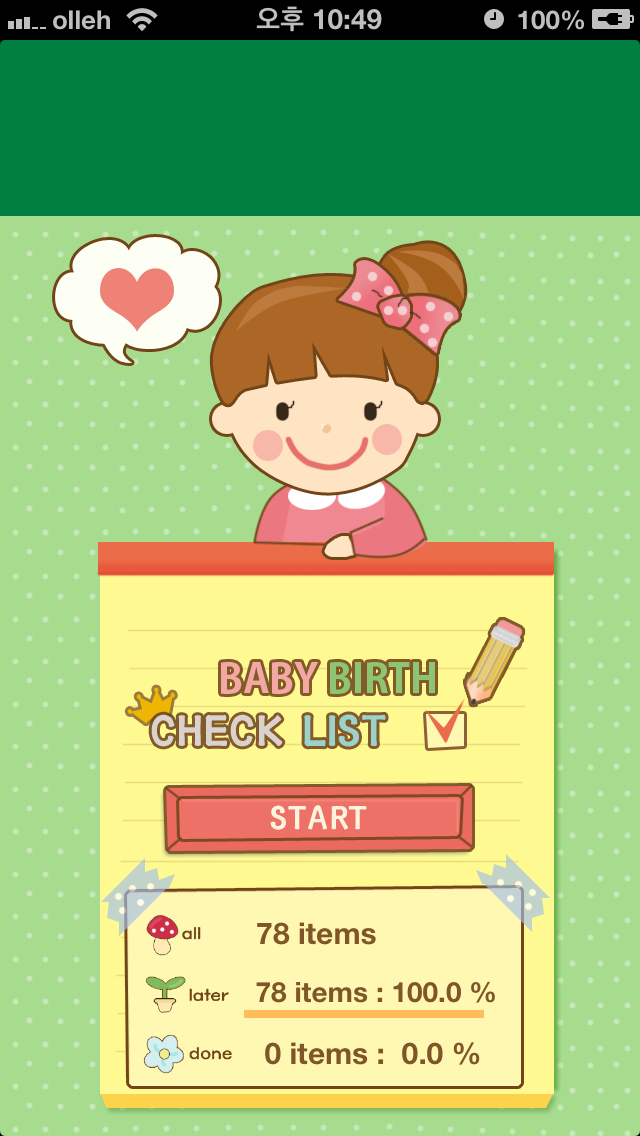 Checklist for baby birth - Prepare your labor screenshot one