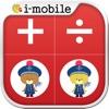 キャラクター電卓 - がんばれ!ルルロロ - iPadアプリ